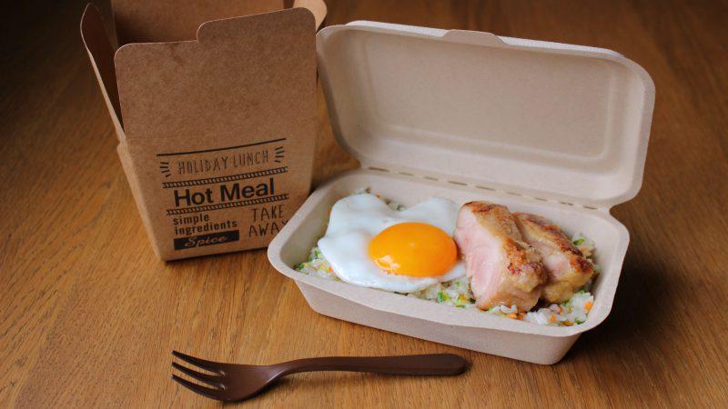 チキンと炒飯の目玉のせ
