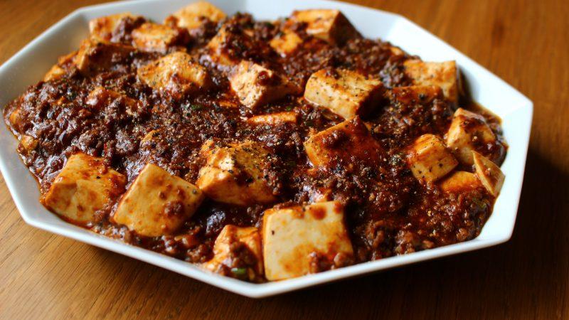 牛肉の麻婆豆腐