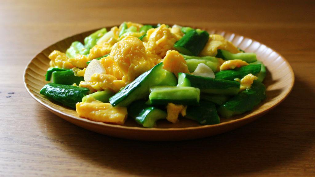 きゅうりの卵炒め