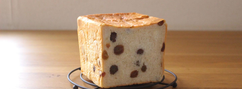 ぶどうパン