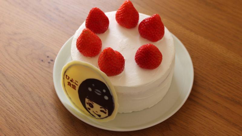 いちごジャムショートケーキ