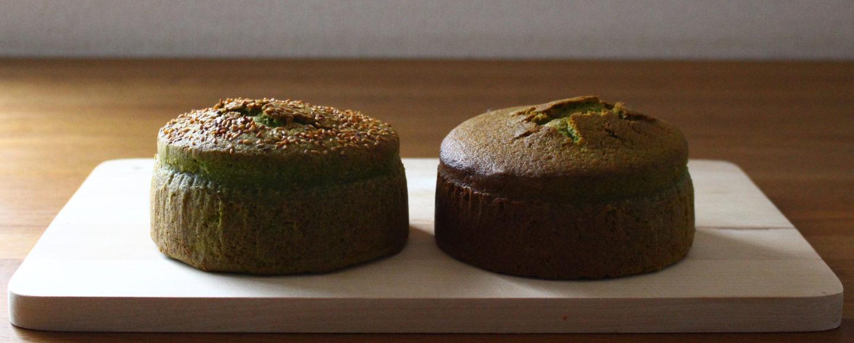 ほうれん草のケーキ