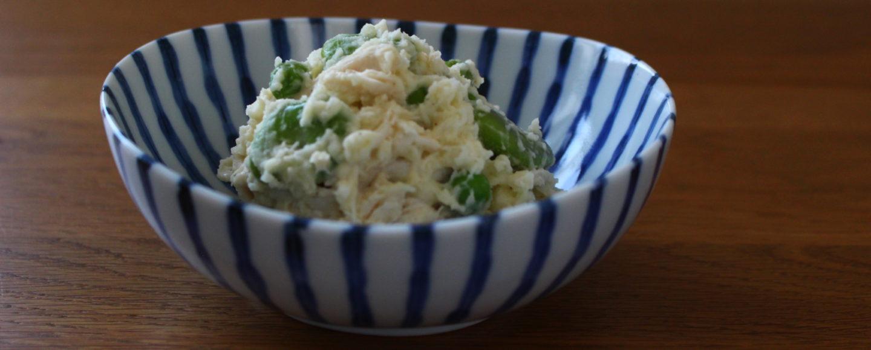 豆とチキンのポテトサラダ