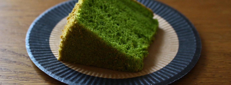 ほうれん草のシフォンケーキ