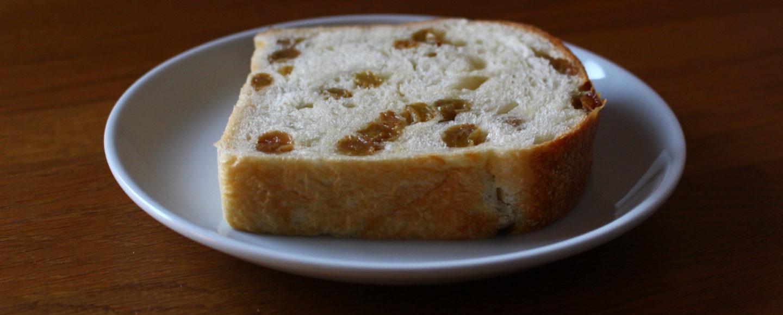 ラム香るぶどう食パン
